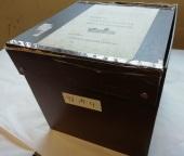 Caja de PFC de grandes dimensiones